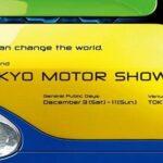 Tokio Motor Show 2011, la oportunidad de Japón